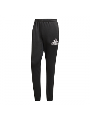 Adidas commercial track pant