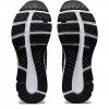 Asics gel pulse 12 runningschoen