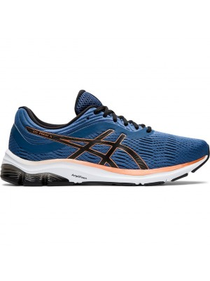 Asics gel pulse 11 runningschoen