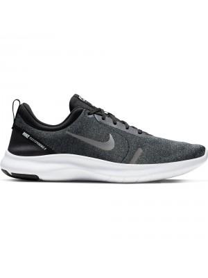 Nike flex experience RN8