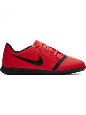 Nike junior phantom venom club IC