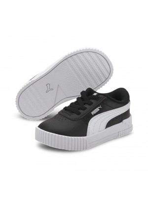 Puma carina snake AC infants